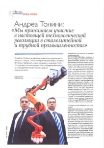 POLYTEC ON METALRUSSIA (2)